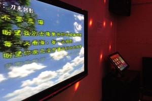 K Bar - Karaoke Room 1